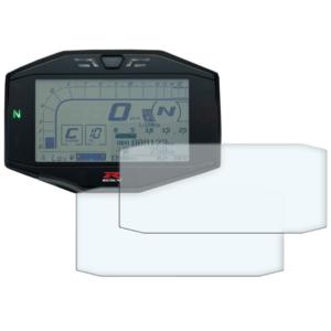 Suzuki GSXR1000 L7 2017> screen protector