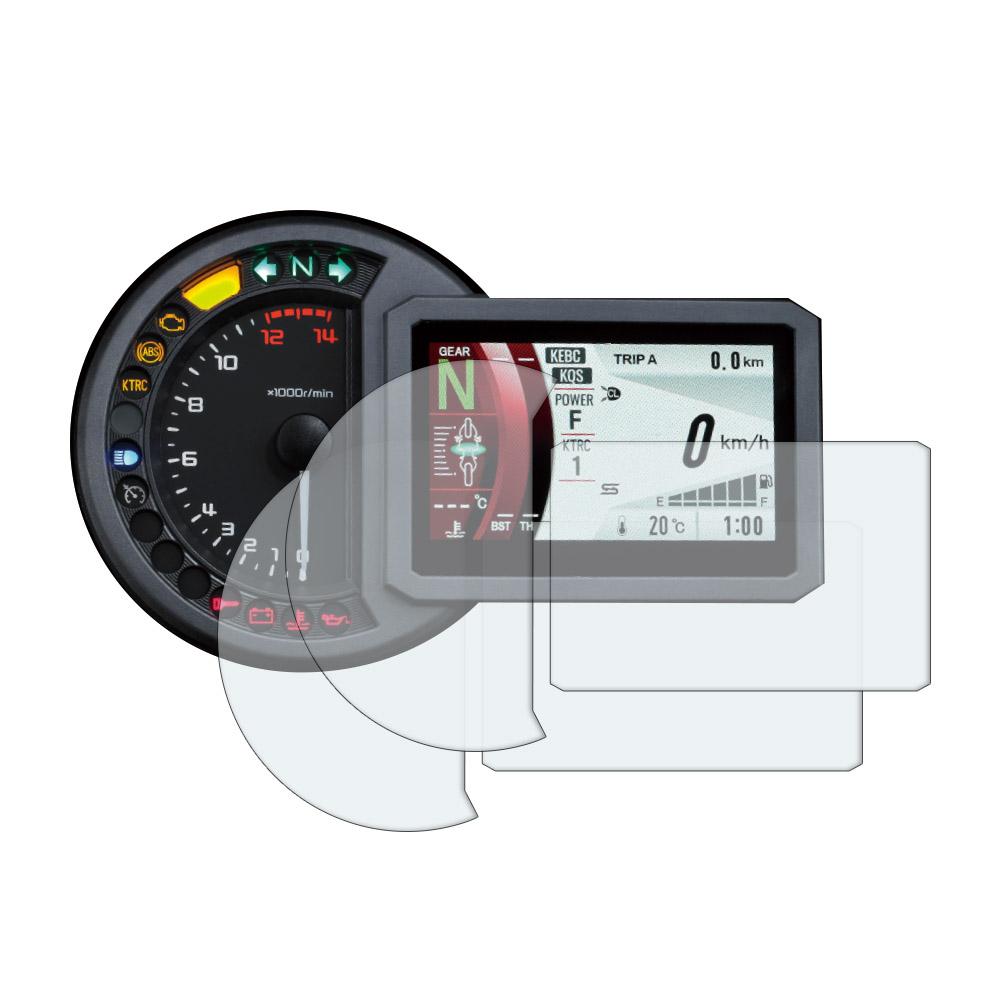 Kawasaki H2 Sx Instrument Cluster Dashboard Speedo Screen Protector