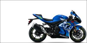 GSX-R1000(R) 2017+
